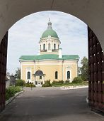 John The Precursor Church In Zaraysk Through The Trinity Gates