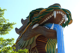 stock photo of annal  - God dragon in suphanburi province of thailand - JPG
