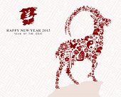 picture of chinese zodiac  - Chinese New Year of the Goat 2015 - JPG