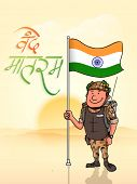 image of indian independence day  - Happy Indian soldier holding national flag with Hindi Text Vande Mataram  - JPG