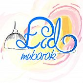 stock photo of eid festival celebration  - Elegant greeting card design for famous festival of Muslim community - JPG