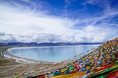 picture of wonderful  - Namtso is the wonderful lake in Tibet - JPG