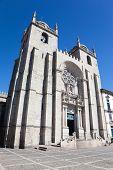 Постер, плакат: Собор Санта Клара в порту Португалия