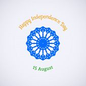 picture of indian independence day  - Indian Independence Day background with ornamental Ashoka wheel - JPG