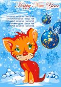 picture of tigress  - Blue silver winter background with tigress - JPG