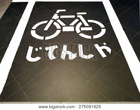 Bicycle Lane Or Path And