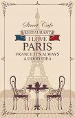 Постер Векторные Меню Для Парижской Улице