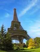 foto of arch foot  - Park at the foot of the Eiffel Tower - JPG