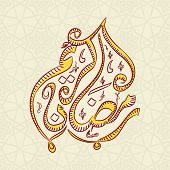 foto of ramadan calligraphy  - Arabic calligraphy text Ramadan Kareem on stylish seamless background for islamic holy month of prayer celebration - JPG