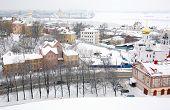 Постер, плакат: Снег января зрения стрелка в Нижнем Новгороде России