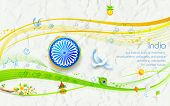 picture of ashok  - illustration of background for India - JPG