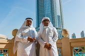 image of dubai  - DUBAI UAE  - JPG