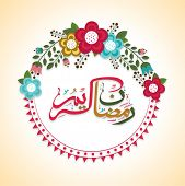 stock photo of ramazan mubarak card  - Arabic islamic calligraphy of text Ramazan Kareem  - JPG