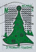 Belarus Postage Stamp Shows A Christmas Tree
