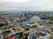 stock photo of ekaterinburg  - Panorama of Ekaterinburg from the observation deck view of the city pond - JPG