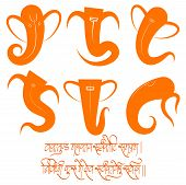 Illustration Of Lord Ganpati Background For Ganesh Chaturthi Festival Of India With Message In Hindi poster