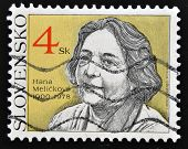 A stamp printed in Slovakia shows Hana Melickova