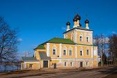 stock photo of uglich  - Ancient temple near the road in the ancient Russian town of Uglich - JPG