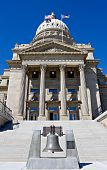 pic of boise  - View of going up the stairs at the boise state capital building - JPG