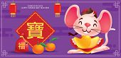 Chinese New Year 2020 Year Of The Rat, Cartoon Little Rat Holdings Big Gold Ingot With Big Calligrap poster