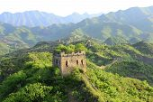 pic of enormous  - The Great Wall is China is to build the longest in the world and the largest volume of an ancient defense engineering - JPG