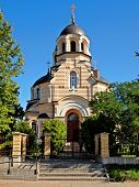 Постер, плакат: Church Of The Apparition Of The Holy Mother Of God