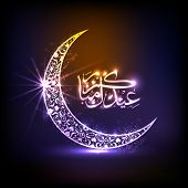 stock photo of arabic calligraphy  - Shiny floral design decorated crescent moon with Arabic Islamic calligraphy of text Eid Mubarak for Muslim community festival celebration - JPG