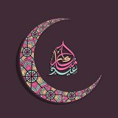 stock photo of crescent-shaped  - Beautiful floral design decorated crescent moon and Arabic Islamic calligraphy of text Eid Mubarak for Muslim community festival celebration - JPG