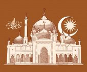 foto of jawi  - Vector Hand Drawn Mosque - JPG