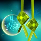picture of jawi  - Vector 3D Muslim Ketupat Translation of Jawi Text - JPG