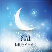 stock photo of eid mubarak  - Eid Mubarak  - JPG