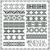 Постер, плакат: Растровые элементы Восточного стиля орнамент вектор в портфолио