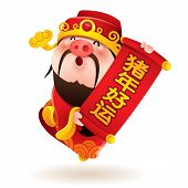 Chinese God Of Wealth With A Pig Nose. Chinese New Year. The Year Of The Pig. Translation: Good Luck poster