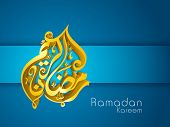 image of ramazan mubarak  - 3D golden Arabic Islamic calligraphy text Ramadan Kareem or Ramazan Kareem on blue background - JPG