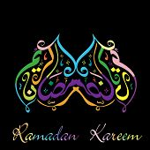 Arabic Islamic Calligraphy of colorful text Ramadan Kareem or Ramazan Kareem.