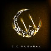 stock photo of masjid  - Arabic Islamic Calligraphy of shiny text Eid Mubarak in moon with Mosque or Masjid on brown background - JPG