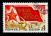 image of hammer sickle  - USSR  - JPG