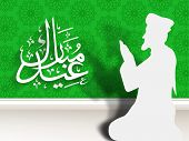 picture of namaz  - Beautiful paper design of a religious muslim man praying and arabic islamic calligraphy of text Eid Mubarak on green and grey background - JPG