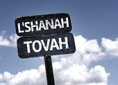 stock photo of tora  - Rosh Hashanah  - JPG