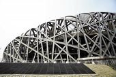 image of olympic stadium construction  - Color horizontal shot of the  - JPG