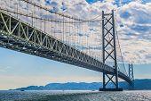 image of guinness  - The Bridge that Links Kobe mainland to Iwaya on Awaji Island - JPG
