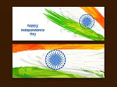 image of indian independence day  - Creative website header or banner set decorated with Ashoka Wheel and national flag color feathers for Indian Independence Day celebration - JPG