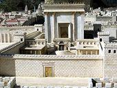 Постер, плакат: Второй храм Иерусалим