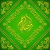 image of ramadan calligraphy  - Arabic islamic calligraphy of golden text Ramadan Kareem on yellow floral decorated shiny green background for holy month of Muslim community Ramadan Kareem - JPG