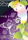 picture of cocoon tree  - Korean Words  - JPG