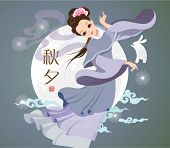 pic of mid autumn  - Vector Mid Autumn Festival Illustration of Chang - JPG