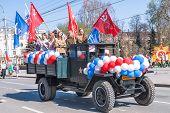 picture of parade  - Tyumen - JPG