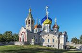 stock photo of holy  - Moscow City - JPG