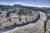 picture of qin dynasty  - Great Wall at Mutianyu near Beijing - JPG