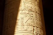 stock photo of scribes  - Ancient Egyptian scene and script on pilar - JPG